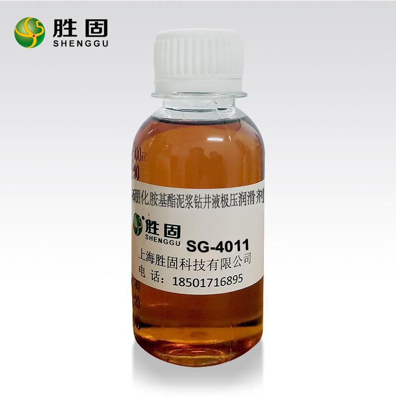 硼化胺基酯泥浆钻井液极压润滑剂 SG-4011