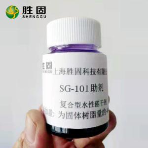 复合型水性催干剂 SG-101